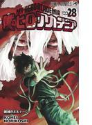 僕のヒーローアカデミア Vol.28 破滅のボルテージ (ジャンプコミックス)