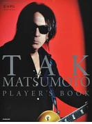 TAK MATSUMOTO PLAYER (RittorMusicMook)