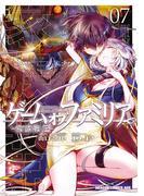 ゲーム オブ ファミリア-家族戦記- 07 7 (ドラゴンコミックスエイジ)