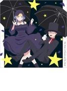 満月とシルエットの夜 <TVアニメ「死神坊ちゃんと黒メイド」OPテーマ&EDテーマ>【CDマキシ】