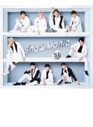 Snow Mania S1 【初回盤A】(2CD+DVD)【CD】 2枚組