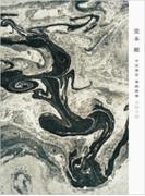 平安神宮 奉納演奏 二○二○【初回盤】(Blu-ray)【ブルーレイ】