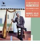 Compendio Numeroso: Manuel Vilas(Hp)【CD】