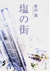 現代 語 姫 訳 ぼ お ちく 【紫式部】源氏物語のあらすじ・現代語訳・品詞分解は?