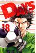 DAYS 18 (講談社コミックスマガジン)(少年マガジンKC)