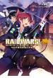 RAIL WARS! 日本國有鉄道公安隊 20