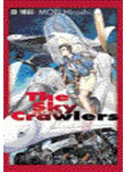 スカイ・クロラ - The Sky Crawler