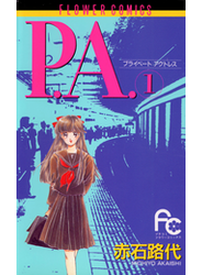 P.A. 1