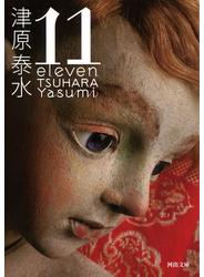 11 eleven