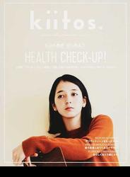 kiitos. HEALTHY&BEAUTY MAGAZINE vol.7 じぶん検診、はじめよう