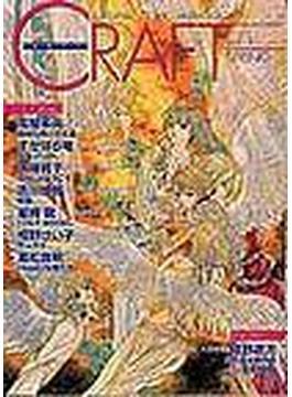 Craft 71巻セット