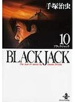 Black Jack The best 14stories by Osamu Tezuka 10(秋田文庫)