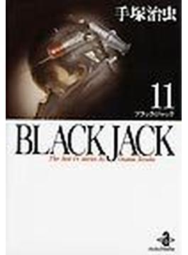 Black Jack The best 14stories by Osamu Tezuka 11(秋田文庫)