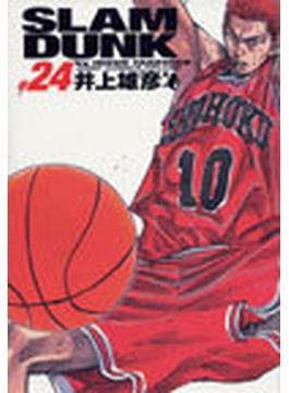 Slam dunk 完全版(ジャンプ・コミックス) 24巻セット(ジャンプコミックス)