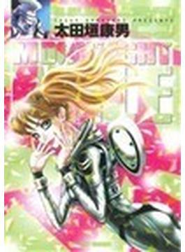 Moonlight mile(ビッグコミックス) 23巻セット(ビッグコミックス)