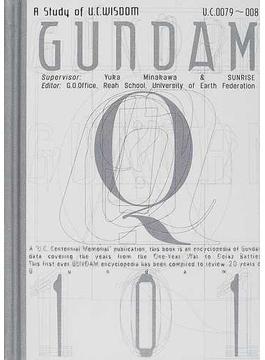 Gundam Q 101 U.C.0079〜0083 A study of wisdom 『機動戦士ガンダム公式百科事典』完全対応副読本!