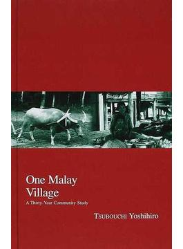 One Malay village A thirty‐year community study