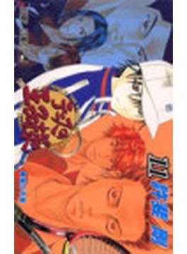 テニスの王子様 11 嵐の予感(ジャンプコミックス)