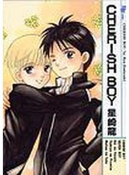 Cherish boy (MBコミックス)