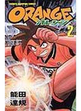 ORANGE(Shonen champion comics) 13巻セット(少年チャンピオン・コミックス)