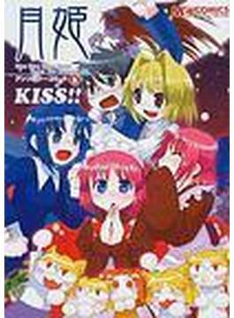 月姫アンソロジーコミック(マジキューコミックス) 6巻セット