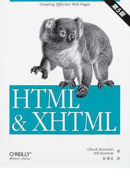 HTML&XHTML Creating effective web pages