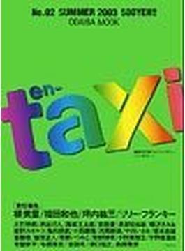 en taxi 02