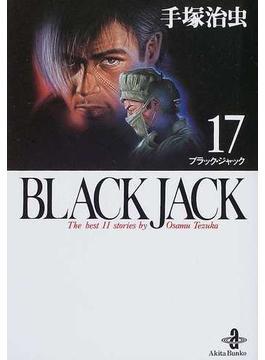 Black Jack The best 11 stories by Osamu Tezuka 17(秋田文庫)