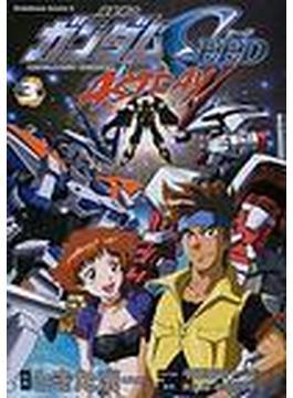 機動戦士ガンダムSEED ASTRAY(角川コミックス・エース) 3巻セット(角川コミックス・エース)