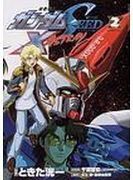 機動戦士ガンダムSEED X ASTRAY(角川コミックス・エース) 2巻セット(角川コミックス・エース)