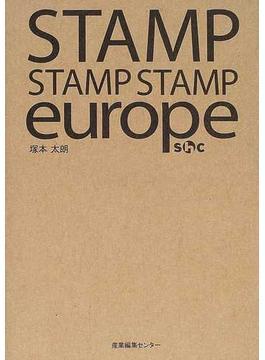 Stamp stamp stamp Europe