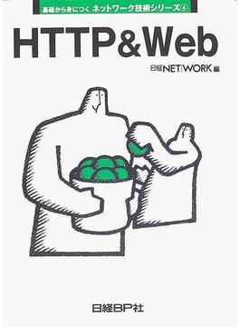 HTTP & web