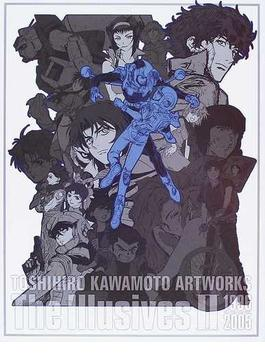 TOSHIHIRO KAWAMOTO ARTWORKS The Illusives 2 1996 2005