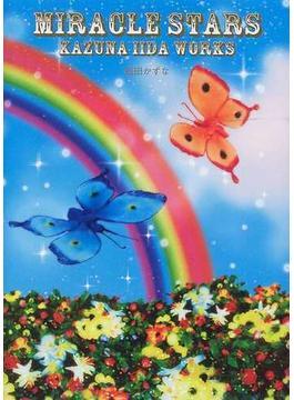 MIRACLE STARS KAZUNA IIDA WORKS