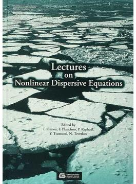 Lectures on Nonlinear Dispersive Equations