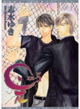 是−ZE− 5 (ディアプラスコミックス)(ディアプラス・コミックス)