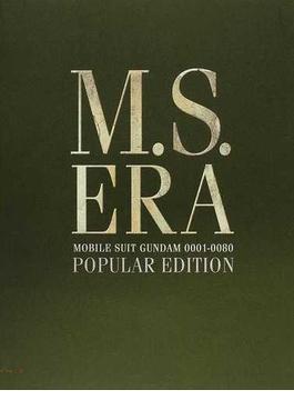 M.S.ERA MOBILE SUIT GUNDAM 0001−0080 POPULAR EDITION 機動戦士ガンダム戦場写真集