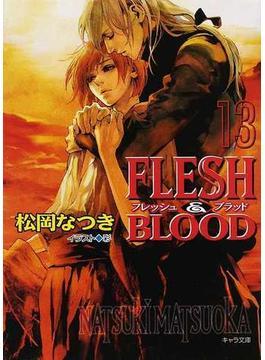 FLESH&BLOOD 13