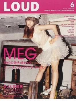 LOUD RADICAL MUSIC&CLUB CULTURE MAGAZINE No.174(2009JUNE) MEG/DOPING PANDA