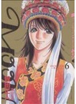 MOON 6 昴ソリチュードスタンディング (ビッグコミックス)(ビッグコミックス)
