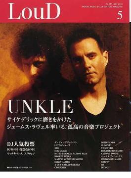 LOUD RADICAL MUSIC&CLUB CULTURE MAGAZINE No.185(2010MAY) UNKLE/ザ・ジェッジジョンソン/トクマルシューゴ