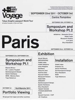 +81 Voyage Tokyo Graphic passport World Tour At Center Pompidou in Paris and Tokyo