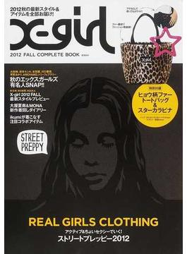 X‐girl 2012FALL COMPLETE BOOK