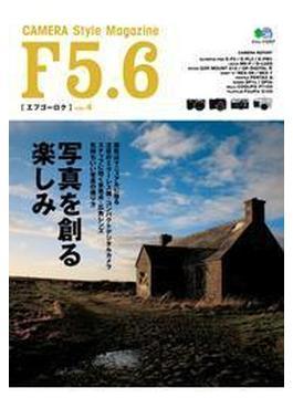 F5.6 VOL.4