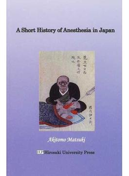 A Short History of Anesthesia in Japan