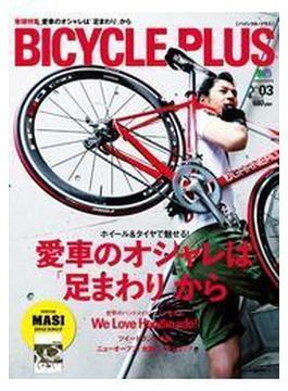 BICYCLE PLUS Vol.03