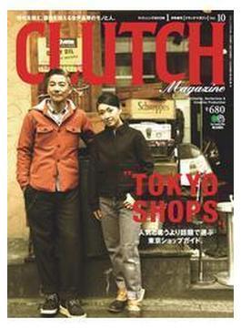 CLUTCH Magazine Vol.10