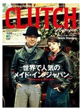 CLUTCH Magazine Vol.12