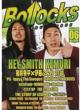 Bollocks PUNK ROCK ISSUE NO.008(2013June) ヘイ・スミス/ケムリ/パブリック・イメージ・リミテッド/イギー&ザ・ストゥージズ/スイサイダル・テンデンシーズ