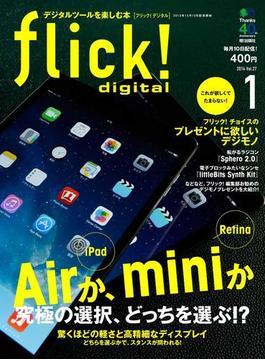 flick! 2014年1月号(flick!)